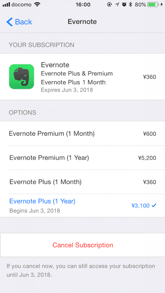 Evernote Plus 1 year