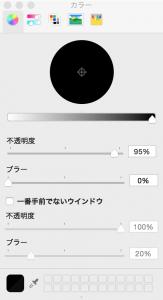 terminal-bg-color