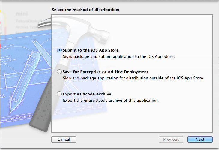 xcode_Submit to the iOS App Store